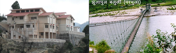 Tehsil Bhawan-Dhari Nainital, Suspension Bridge - Almora