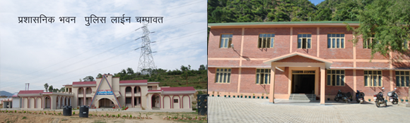 Administrative Block - Police line champawat, Forest Office - Rudraprayag